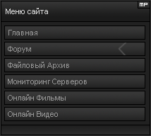 Меню [multi-plays]